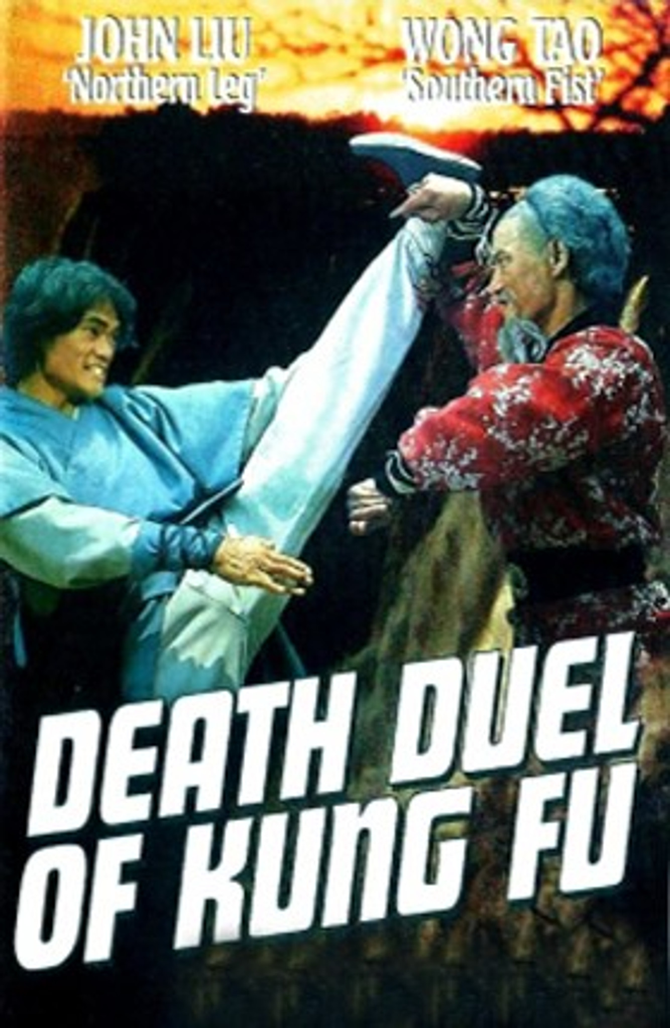 Death Duel of Kung Fu Dvd