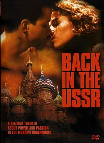 Back in the USSR DVD