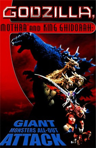 Godzilla, Mothra, and King Gidorah Giant Monsters All Out Attack Dvd