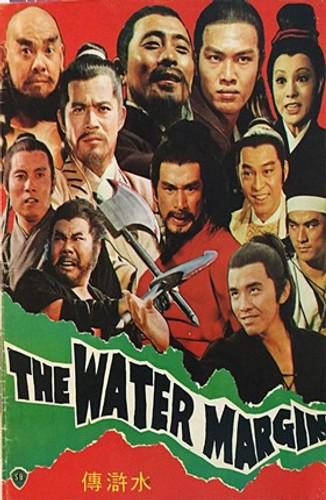 The Water Margin a.k.a. Seven Blows of the Dragon