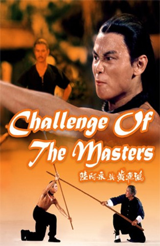 Challenge of the Masters (1976) Dvd
