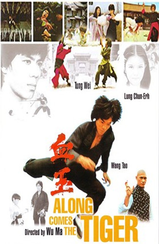 Along Come the Tiger (1977) Dvd