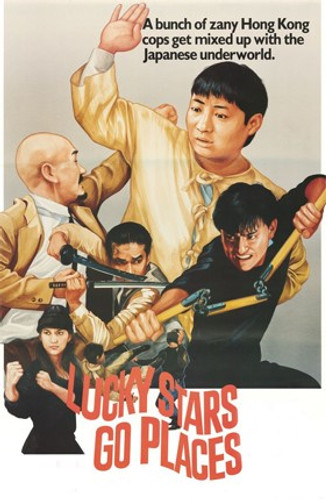 Lucky Stars Go Places (1986) Sammo Hung