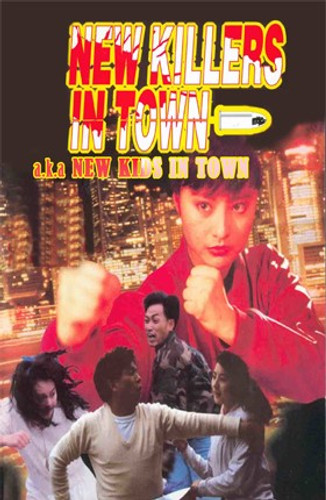 New Killers in Town a.k.a. New Kids in Town (1990)