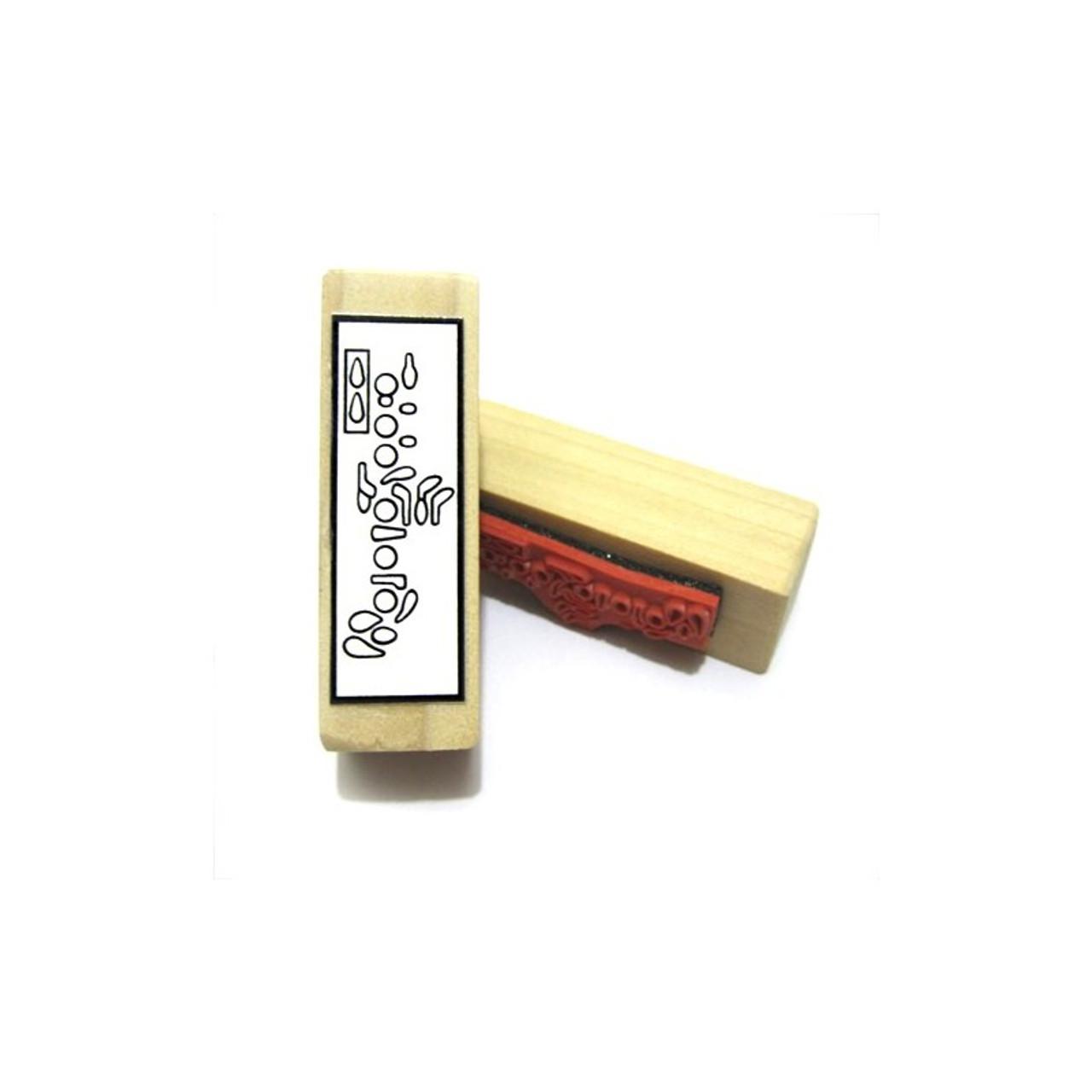 Oboe Fingering Rubber Stamp