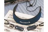 Neotech Neoprene English Horn Neck Strap