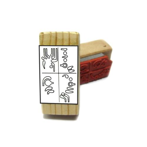Bassoon Fingering Rubber Stamp