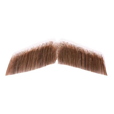 Basic Gentlemans  Moustache