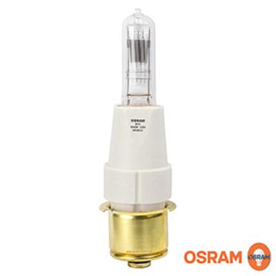 BVV 1000W Lamp