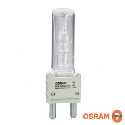 HMI 1200w/SEL Lamp