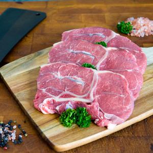Beef X Cut Blade Steak