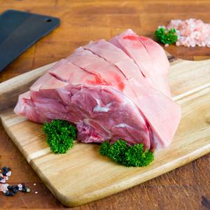 Pork Shoulder Bone In - Half