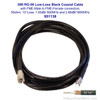 Wilson 951138 30-Foot Extension Cable RG58U Low Loss Foam Coaxial w/FME Male ÌÎå«ÌÎ_ÌÎÌ_ÌÎåÌÎÌ_ÌÎå´ FME Female Connectors, label