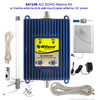 Wilson 841246 Marine AG SOHO amplifier kit with marine antenna and panel antenna for Boats, with label