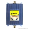 iDen Building Amplifier Kit w/ 800MHz Stamped Yagi and Panel antennas, Wilson 844080, main, detail