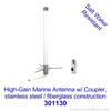 Wilson 301130 Mobile High-Gain Marine Antenna Dual Band 800/1900 Mhz, detail