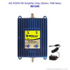 Wilson 801245 Building AG SOHO 60 dB Amplifier Dual Band 850/1900 Mhz, label