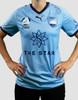 Sydney FC 18/19 Womens A-League Home Jersey
