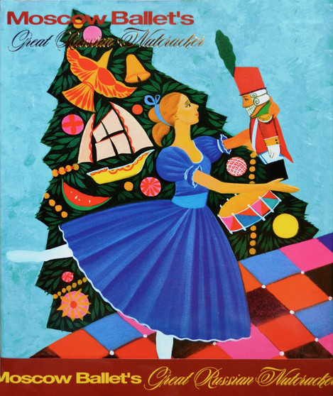 Moscow Ballet's Great Russian Nutcracker Hard Cover Storybook