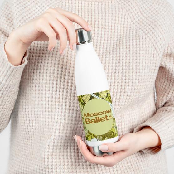 Reusable Bottle - Yellow