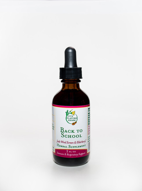 Back to School Tincture