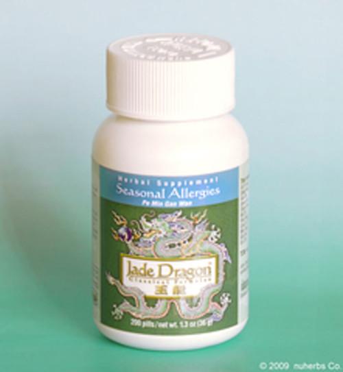 Seasonal Allergies (Pe Min Kan Wan) Teapills