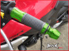 GREEN CNC Machined Aluminium / Rubber Grips With Bar Ends - 7/8