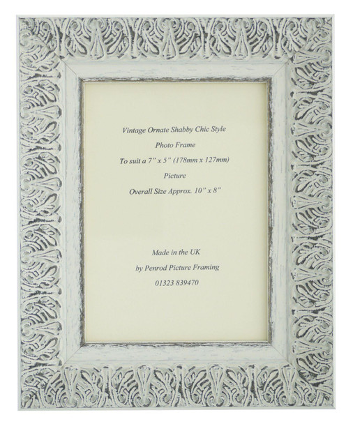 Lille 007  Handmade 7x5 inch Shabby Chic Photo Frame in Ornate Distressed White and Dark Grey Embossed Pattern.
