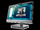 HP EliteDisplay Monitor