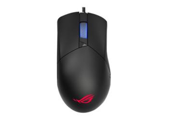 Asus ROG Gladius III Gaming Mouse