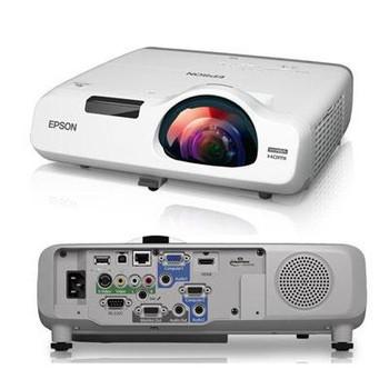 Epson PowerLite 535W Short Throw LCD Projector - 720p - HDTV - 16:10