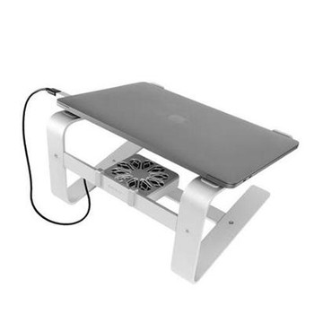 """Macally Aluminum Horizontal Laptop Stand with Fan for Laptops and MacBooks up to 17"""" (ASTANDFAN)"""