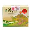 2013 Taiwan Oolong Tea Fair Gold Winner
