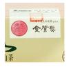 Golden Lily - 2015 Taiwan Tea Fair Platinum Award Winner - Certified Organic
