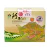 Oolong Classic - 2014 Taiwan Tea Fair Gold Award Winner - Certified Organic