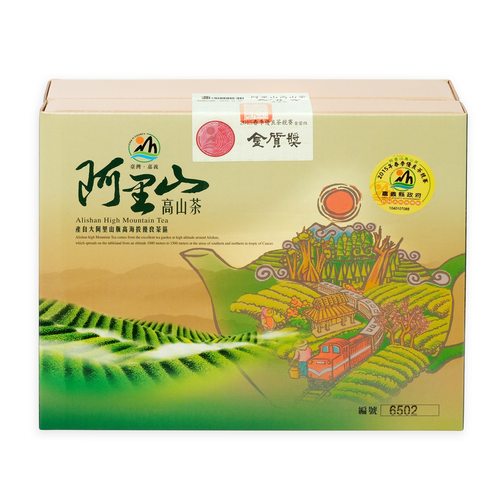 Golden Lily - 2015 Taiwan Tea Fair Platinum Award Winner - Certified Organic