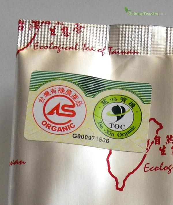 Certified Organic AS TOC Tse-Xin Oolong Tea Taiwan