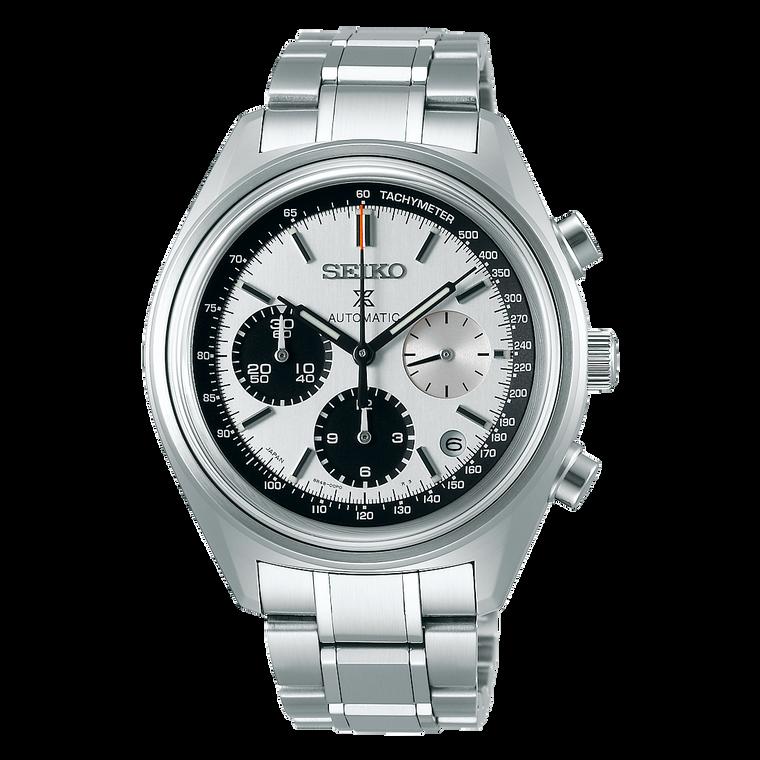 Seiko Prospex Watch #SRQ029