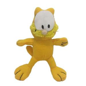 Multipet Garfield Cat Toy