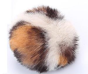 Boca Jungle Plush Fur Ball Cat Toy