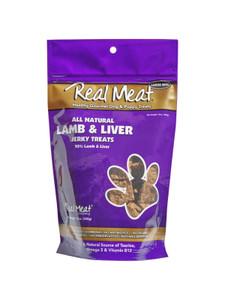 Real Meat Lamb and Lamb Liver Jerky Dog Treats 12 oz.