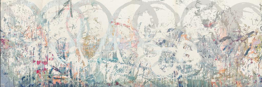 Wallpaper - Abstract - Urban Playground