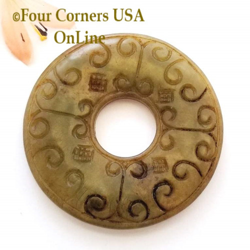 Antiqued Carved Jade Donut Jewelry Focal Component ST-090031-1 Closeout Final Sale Four Corners USA OnLine Jewelry Making Beading Craft Supplies