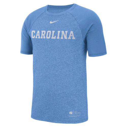 Nike Marled Elevation Essentials Tee - Heather Carolina Blue Arc Carolina