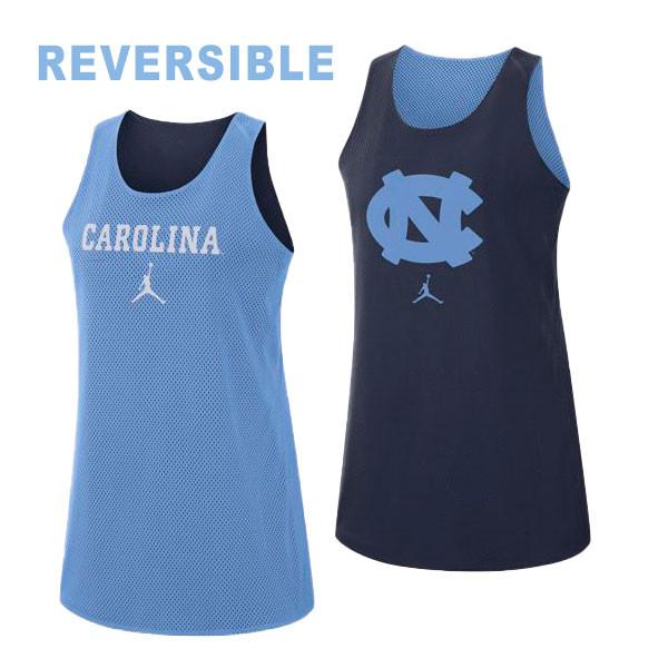 Women's Nike Jumpman Reversible Mesh Tank - Carolina Blue to Navy