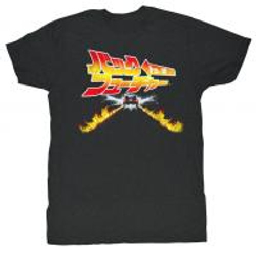 Back to the future-Back to Japan 100% Cotton High Quality Pre Shrunk Machine Washable T Shirt