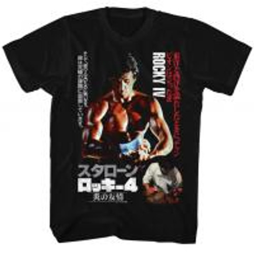Rocky-Japanese poster 100% Cotton High Quality Pre Shrunk Machine Washable T Shirt