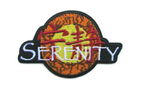 Serenity Logo Embroidered Patch -sew on or iron on