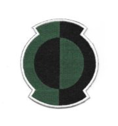 DC Comics new Green Lantern logo embroidered patch This mint, 3 3/8″ high embroidered patch features the NEW lantern logo of DC Comics super-hero Green Lantern.