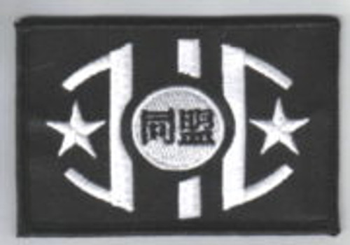Firefly/Serenity movie alliance soldier soldier embroidered patch This is a 3.5″ wide by 2.5″ high, new and unused embroidered patch featuring the shoulder logo of the Alliance soldiers from the hit sci-fi movie Serenity which was based on the cult sci-fi TV series Firefly.